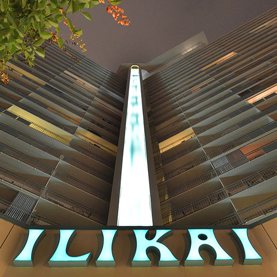 Ilikai Hotel & Luxury Suites Manager's Reception